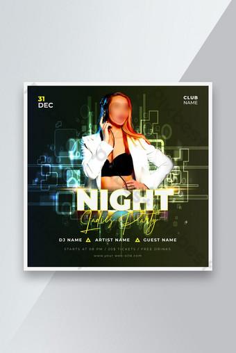 Sexy Night Party Social Media Social Instagram Post Bannière ou modèle de dépliant carré Modèle AI