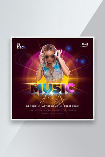 DJ Music Night Party Média Social Instagram Post Bannière ou modèle de dépliant carré Modèle AI
