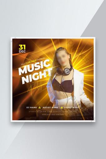 Music Night Party Social Media Instagram Poste bannière ou modèle de dépliant carré Modèle AI