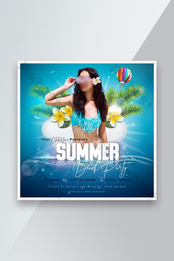Summer Beach Fête Social Media Instagram Post Bannière ou modèle de dépliant carré Modèle AI