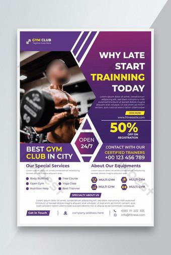 Gym Club Flyer Design ou Fitness Club Flyer Design ou Gym Flyer Fitness Flyer Design Modèle EPS