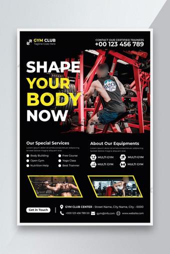 Modèle de conception de flyer de fitness ou gymplastique de conception de gym club de gym club flyer Modèle EPS
