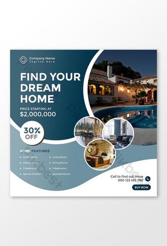 Immobilier Maison à vendre Banner Social Media Post et Square Flyer Modèle de conception Modèle AI