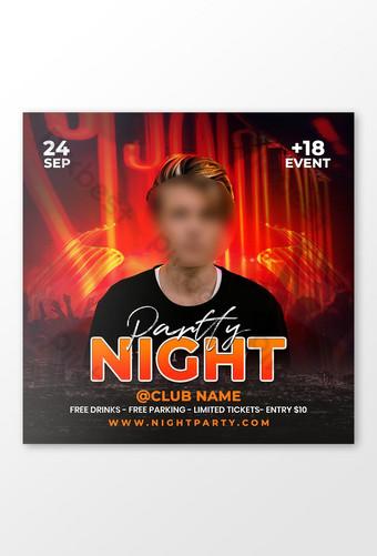 Nuit Party Social Media Instagram Post Bannière ou modèle de dépliant carré Modèle PSD