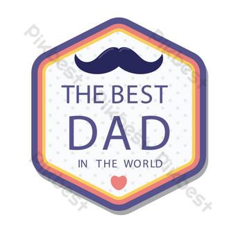 الإبداعية أفضل تصميم الكرتون سعيد الأب s يوم شارة صور PNG صور PNG قالب EPS