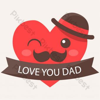 الإبداعية أفضل تصميم الكرتون القلب سعيد الأب s يوم png الصور صور PNG قالب EPS