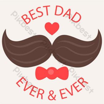 الإبداعية أفضل تصميم الكرتون سعيد الأب s يوم PNG الصور صور PNG قالب EPS