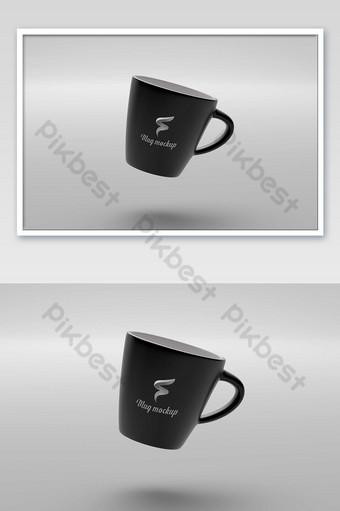 cốcà phê nổi mockup Bản mẫu PSD