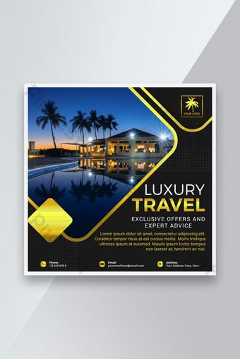 Pelancongan Media Sosial Media Luxury Ad Iklan Templat PSD