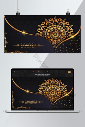 ماندالا الفاخرة ماندالا الخلفية الإسلامية مع أنماط أرابيسك الذهبية لحضور حفل زفاف خلفيات قالب EPS
