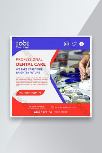 Service de soins dentaires professionnels Conception de modèles de médias sociaux Modèle EPS
