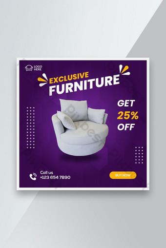 Modèle de bannière des médias sociaux de meubles pour Facebook Post Instagram post Modèle EPS