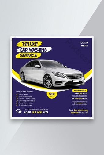 car washing service social media post, car wash social media banner, web banner design Template EPS