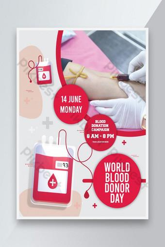 Modèle de vecteur de dépliant de jour de don de sang mondial Modèle AI