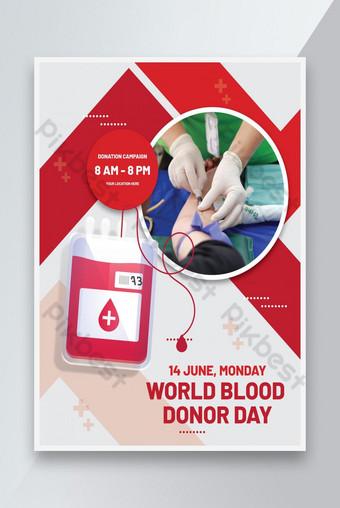 Modèle de dépliant de jour de don de sang mondial Modèle AI
