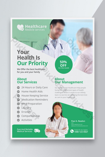 Modèle de dépliant des soins médicaux et de la clinique Modèle EPS