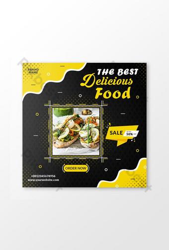 reka bentuk template media sosial yang lazat makanan yang lazat Templat PSD