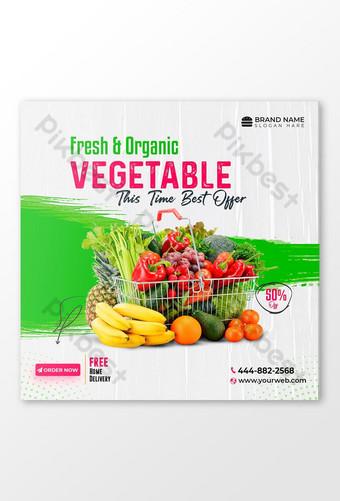 Légumes en bonne santé Bannière Social Media Post Modèle Premium PSD Modèle PSD