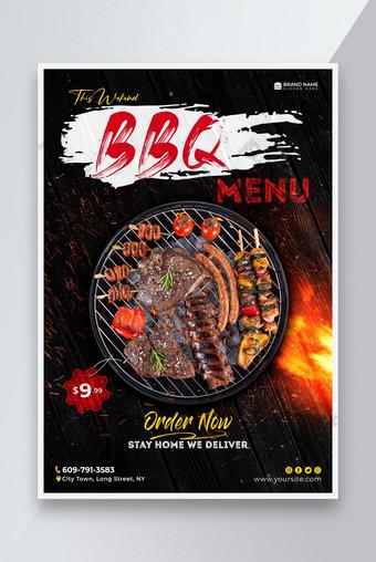BBQ حزب مطعم الغذاء طالب النشرة قالب PSD