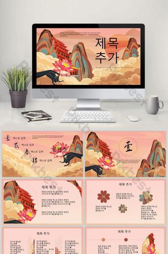 Historique de style chinois Culture Signaler un manuel PowerPoint Modèle PPT