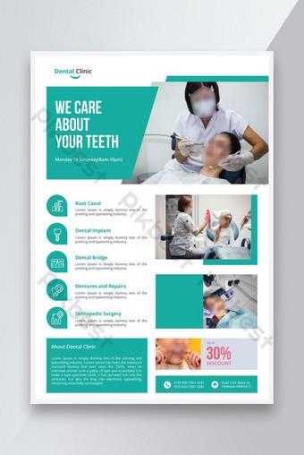 Modèle de conception de clinique dentaire et de flyer hospitalier Modèle AI