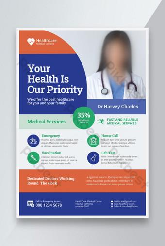 Modèle de dépliant médical et professionnel de la santé et de santé professionnels Modèle EPS