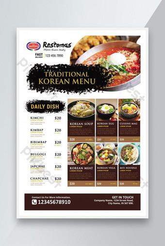 Menu Restoran atau Templat Menu Makanan untuk Promosi Templat PSD