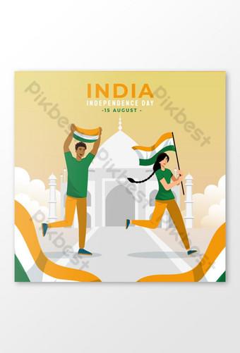 يوم استقلال الهند أغسطس تحية شخصين رسمي شخصي قالب AI
