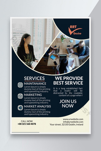 Affiche de dépliant d'entreprise salut service Modèle PSD