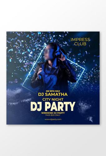 DJ Night Party Facebook Social Banner City Night DJ Party Facebook Post Modèle PSD