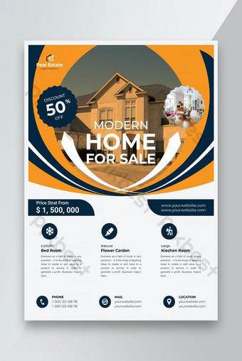 Nouvelle maison élégante à vendre modèle de modèle de dépliant immobilier AI Modèle AI