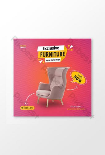 Эксклюзивная Мебель Продажа Социальные СМИ Опубликовай Шаблон шаблон PSD