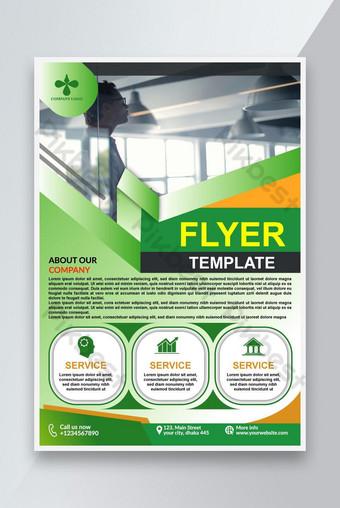 Green Color Flyer Modèle Design Vector Fichier Télécharger pour imprimerie et Promotion Modèle EPS