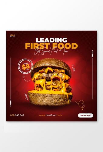 Tema Red Premium Post Banner untuk Promosi Makanan Terkini Templat PSD