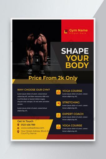 Façonnez la conception de modèle de dépliant de votre corps de fitness Modèle EPS