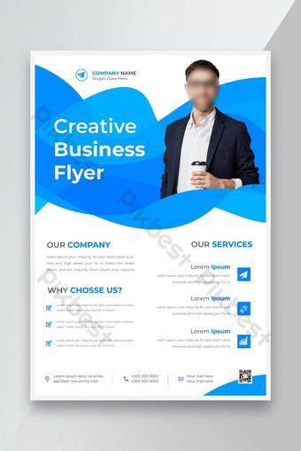 Modèle de conception de flyer commercial d'entreprise avec une couleur numérique de couleur bleue Nouveau dépliant Modèle AI