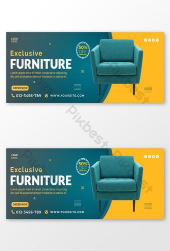 Эксклюзивная мебель Facebook Обложка Шаблоны шаблон PSD