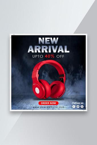 Headphone Music Produit Media Social Post Bannière Rouge Modèle PSD Modèle PSD