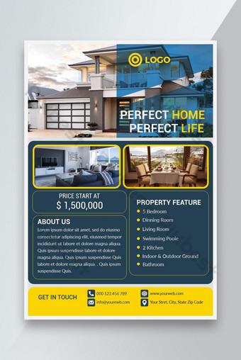 Modèle de conception de flyer immobilier Maison parfaite à vendre Modèle PSD