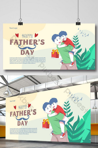Boy give present for father, concept surprise gift box for fathers day banner Template AI