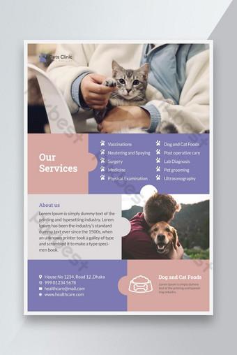 Modèle de conception des services d'hôpital des hôpitaux d'animaux domestiques Modèle AI