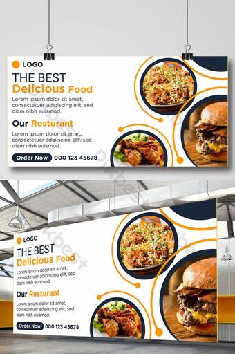 Conception de bannière de bannière d'affichage d'une alimentation moderne géniale Modèle AI