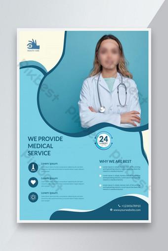 Modèle de dépliant médical Modèle AI