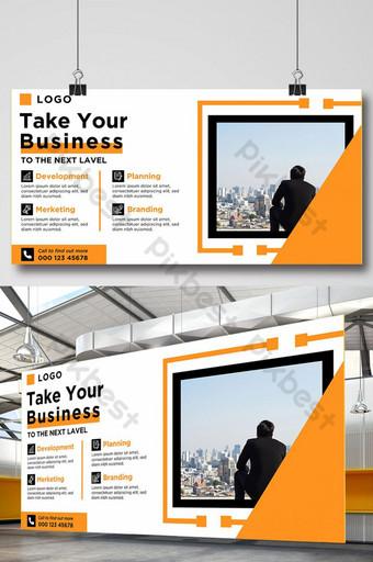 Modern Business Billboard Automatique Signalisation Bannière Design Prenez votre panneau d'affichage de votre entreprise Modèle AI
