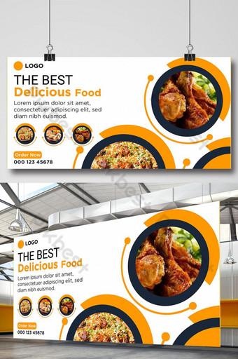 Le meilleur design de bannière de panneau d'affichage de la restauration pour le restaurant et l'hôtel Modèle AI