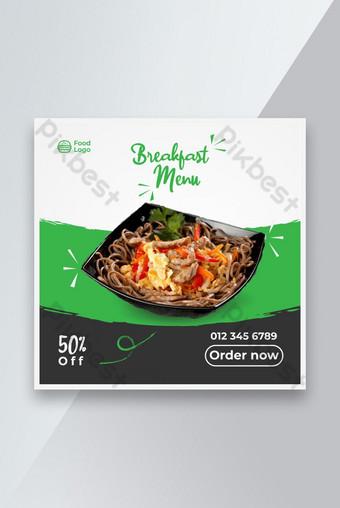 Nouilles Menu du petit déjeuner Facebook Poste Design Modèle AI