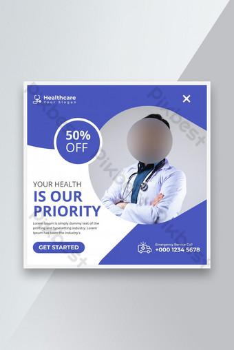 Medical Healthcare Center Social Media Post Facebook Couverture Page Timeline Web annonce bannière Modèle EPS