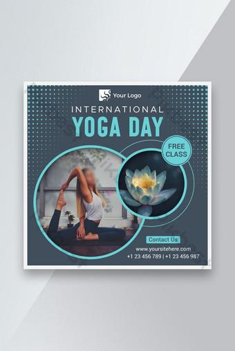 International yoga day training fitness promotion social media post ad Template PSD