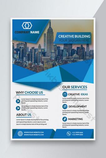 تصميم نشرة الشركات الإبداعية قالب EPS