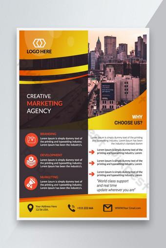 تصميم نشرة الشركات الحديثة قالب EPS
